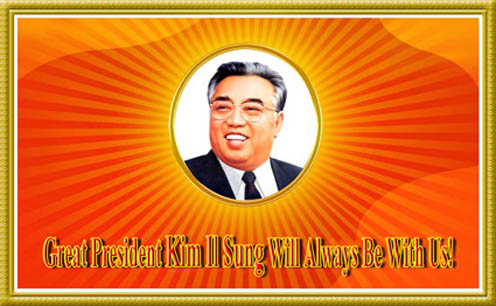 Kim Il-sung's quote #4