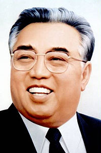 Kim Il-sung's quote #5