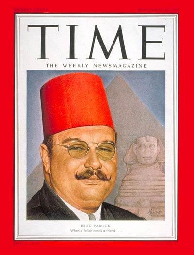 King Farouk's quote #3