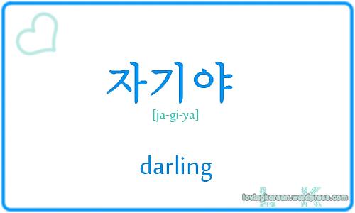 Korea quote #4