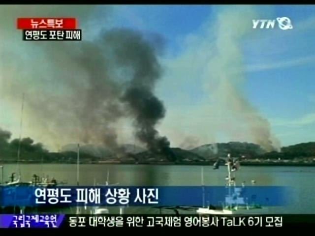 Korean Peninsula quote #2