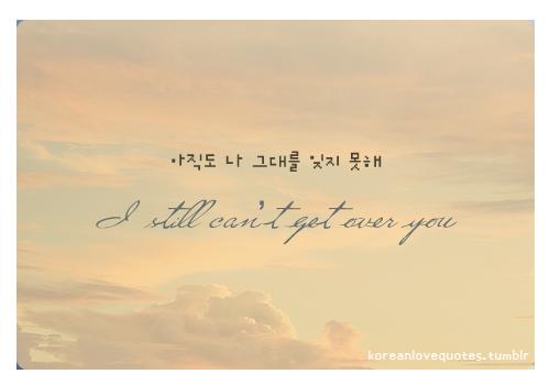 Korean quote #2