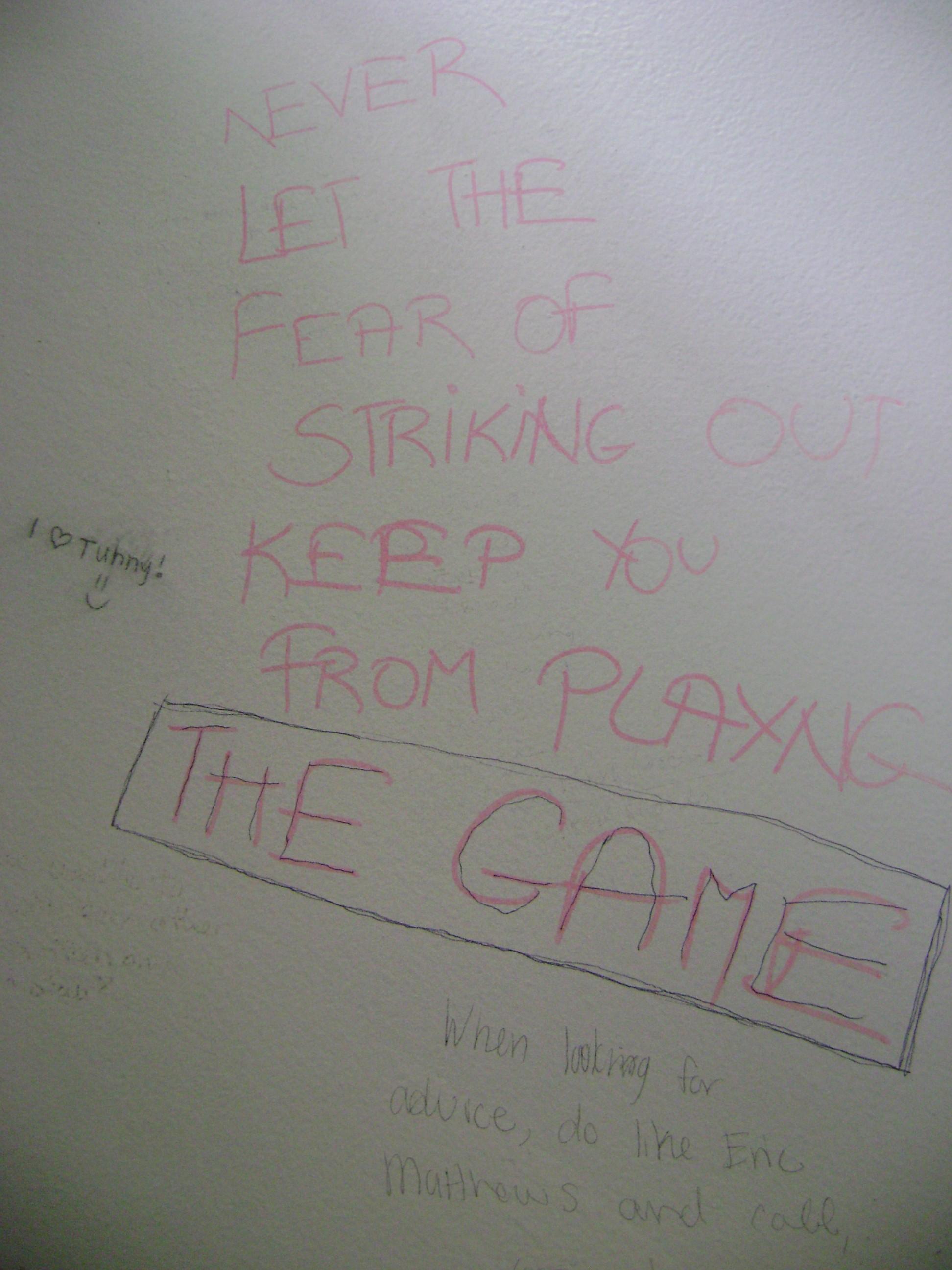 Lavatory quote #2