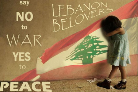 Lebanon quote #1