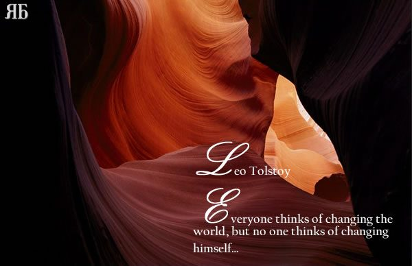 Leo Tolstoy's quote #4