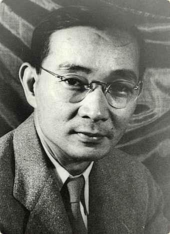 Lin Yutang's quote #2