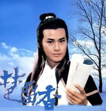 Liu Xiang's quote #2