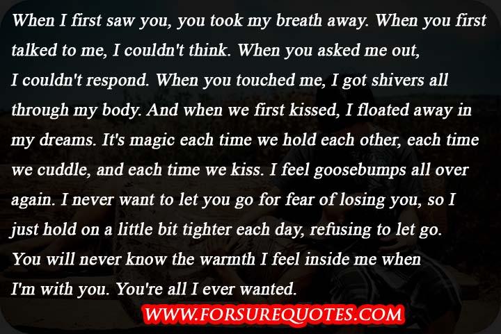 Losing quote #6