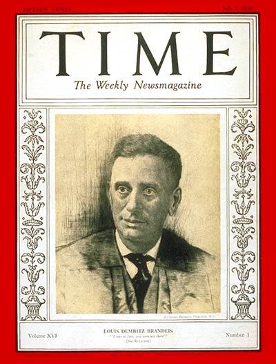 Louis D. Brandeis's quote #6