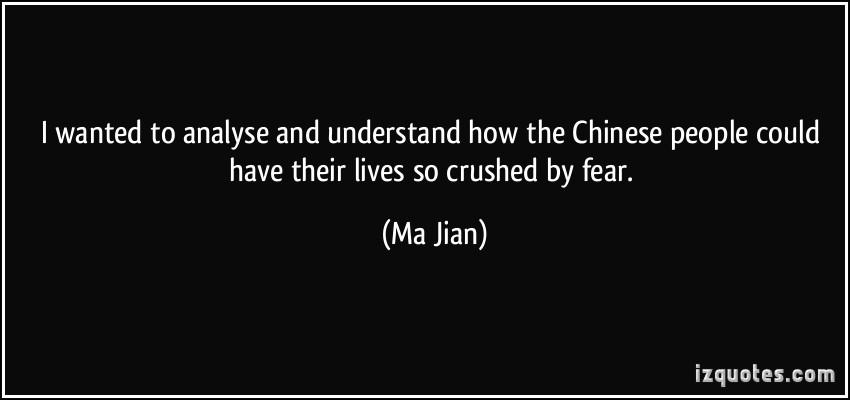 Ma Jian's quote #4