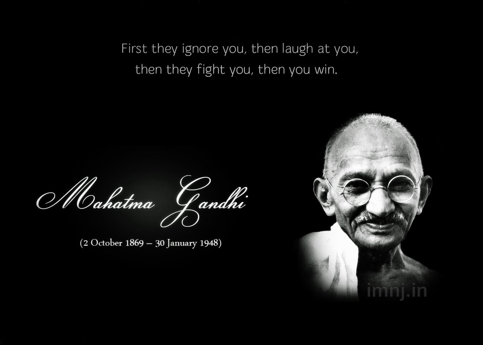 Mahatma Gandhi's quote #7