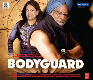 Manmohan Singh's quote #6