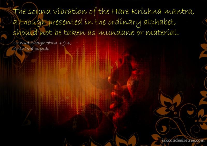 Mantra quote #1