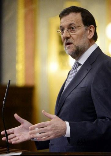 Mariano Rajoy's quote #1
