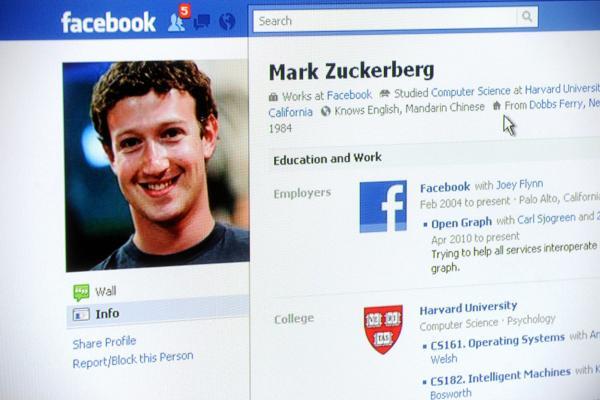 Mark Zuckerberg's quote #6