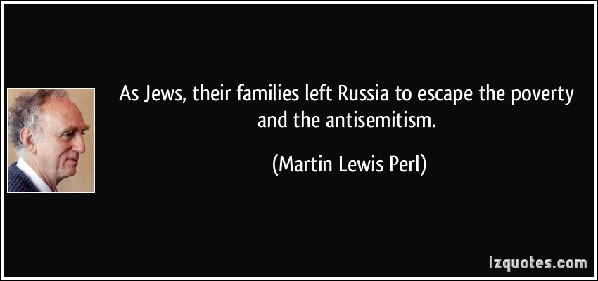 Martin Lewis Perl's quote #2