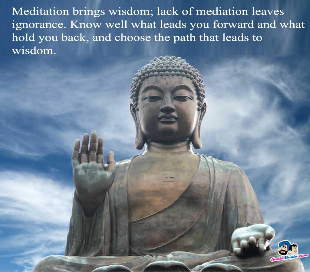 Meditating quote #2