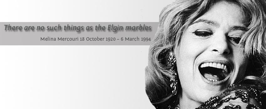 Melina Mercouri's quote #1