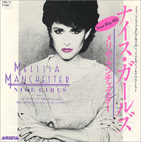 Melissa Manchester's quote #1