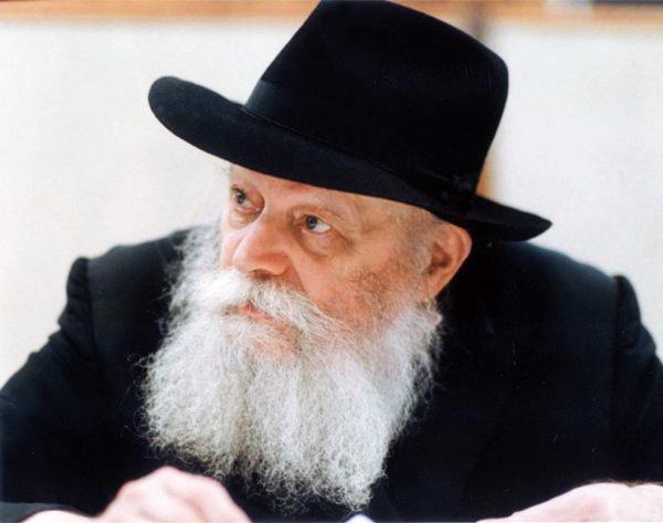 Menachem Mendel Schneerson's quote #2