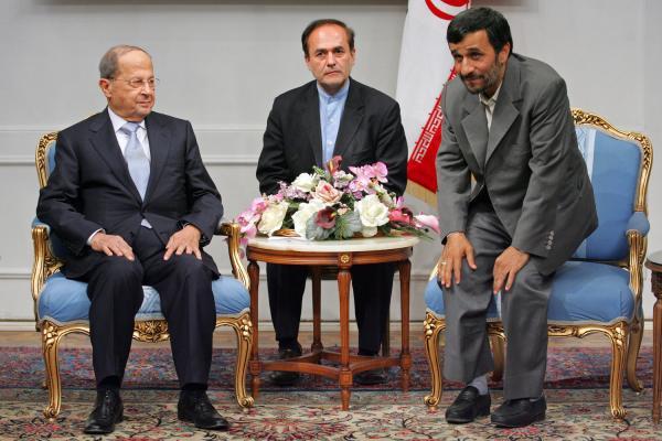 Michel Aoun's quote