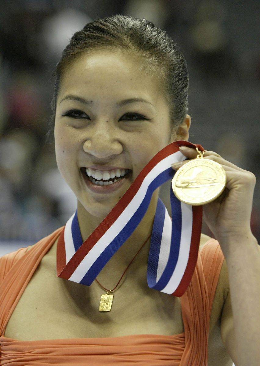 Michelle Kwan's quote #7