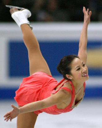 Michelle Kwan's quote #6