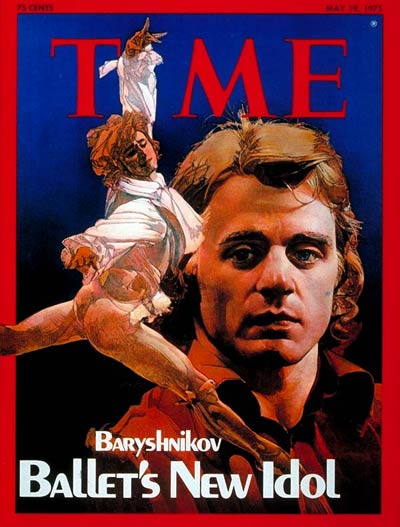 Mikhail Baryshnikov's quote #7