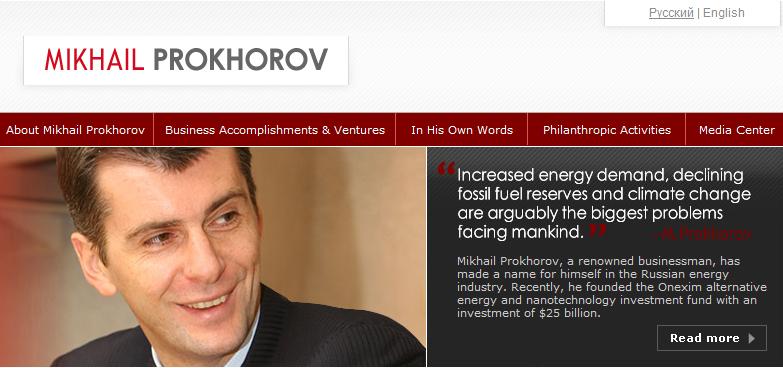 Mikhail Prokhorov's quote #3