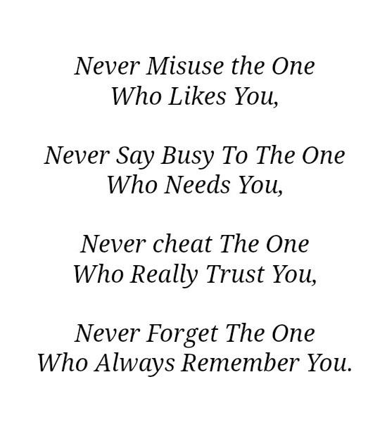Misuse quote #1