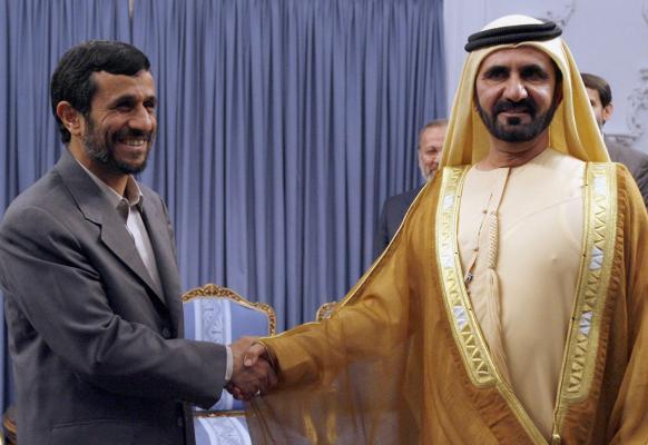 Mohammed bin Rashid Al Maktoum's quote #2