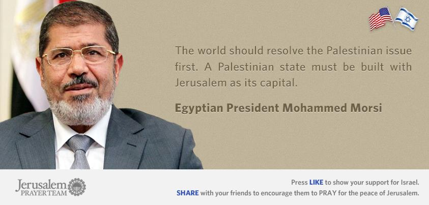 Mohammed Morsi's quote #2