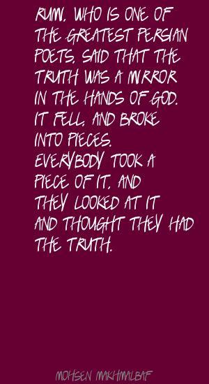 Mohsen Makhmalbaf's quote #2