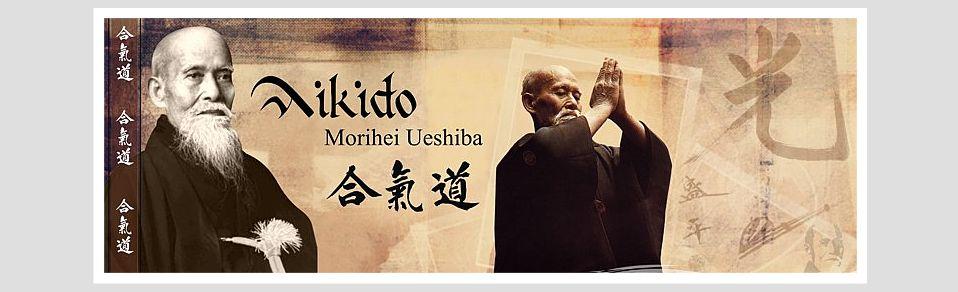 Morihei Ueshiba's quote #4