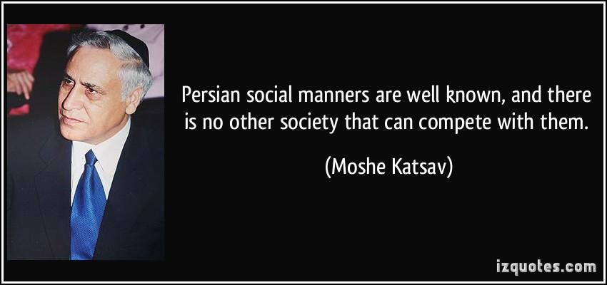 Moshe Katsav's quote