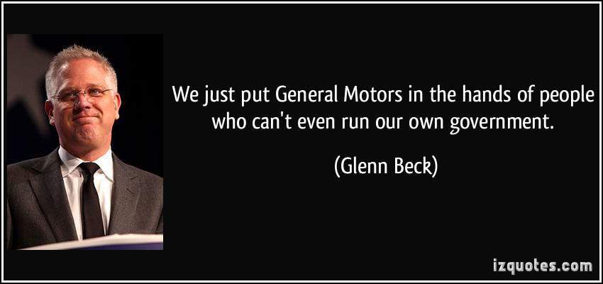 Motors quote #1
