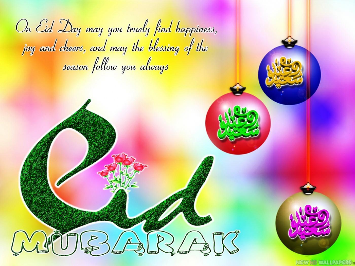 Mubarak quote #1