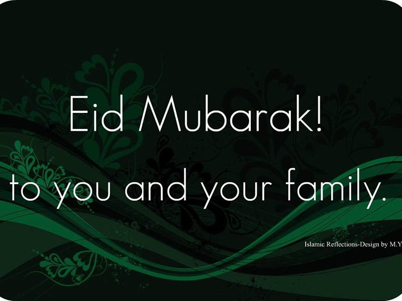 Mubarak quote #2