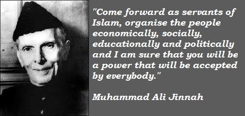 Muhammad Ali Jinnah's quote #1