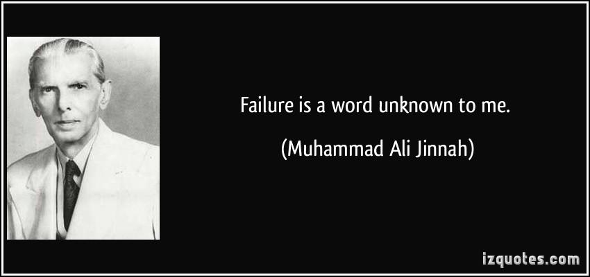 Muhammad Ali Jinnah's quote #7