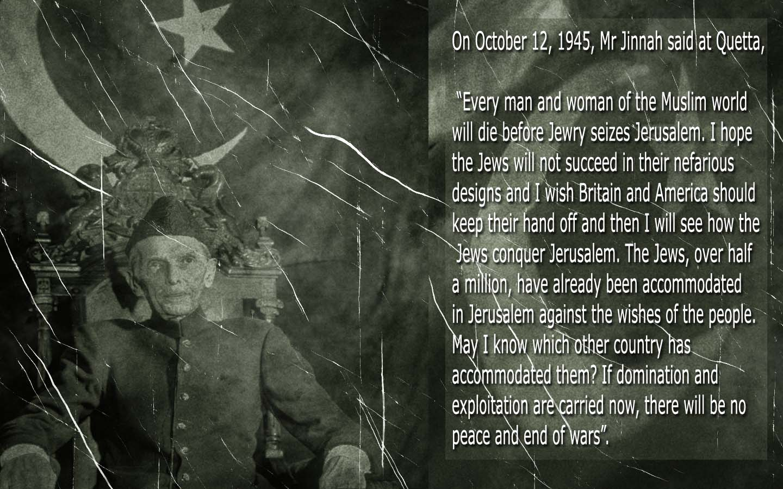 Muhammad Ali Jinnah's quote #4