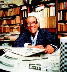 Naguib Mahfouz's quote #2