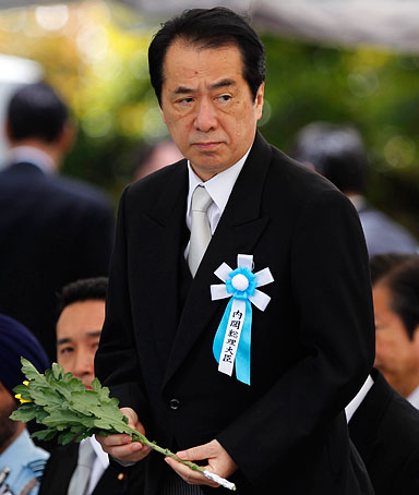 Naoto Kan's quote #5