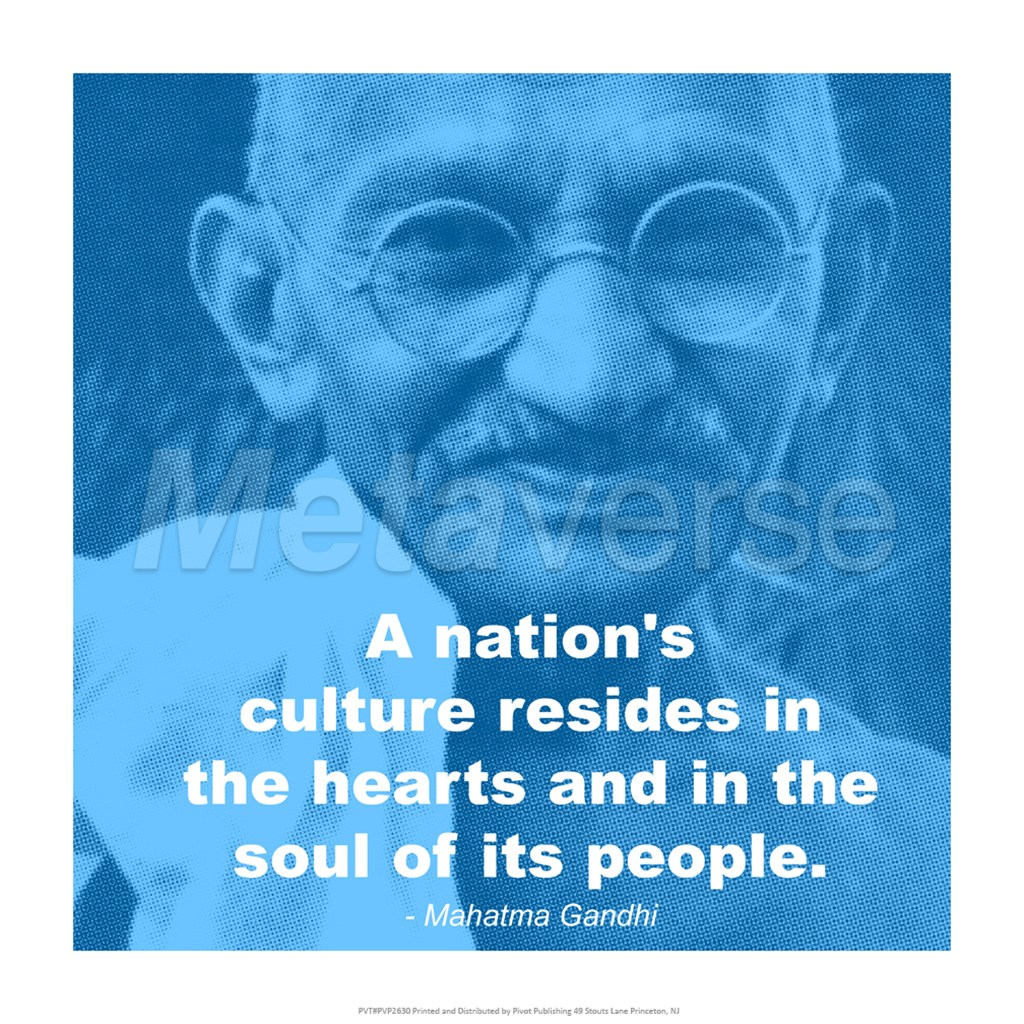 Nations quote #2