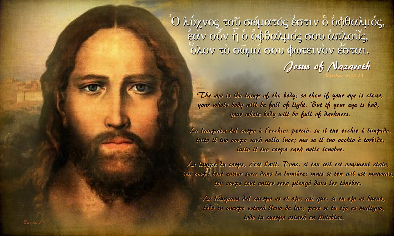 a study of jesus of nazareth What would be some differences between the study of the historical jesus of nazareth and the study of jesus christ for religious purposes.