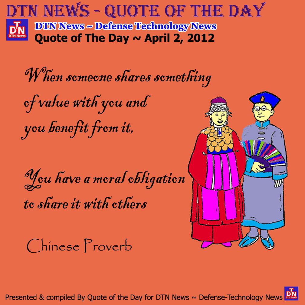 News quote #5