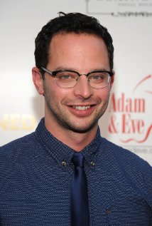 Nick Kroll's quote #7