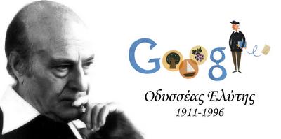 Odysseas Elytis's quote #4