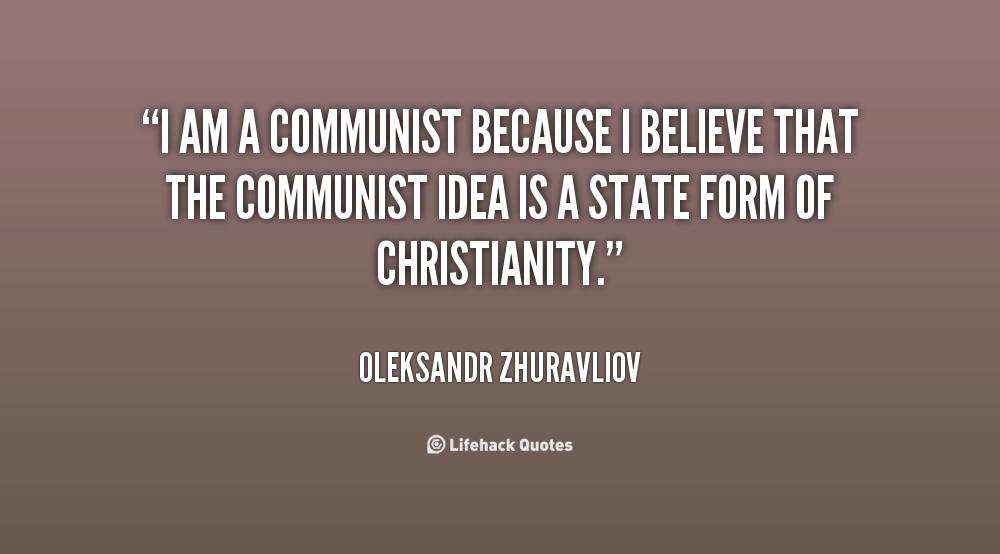 Oleksandr Zhuravliov's quote #2