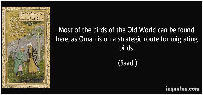 Oman quote #2